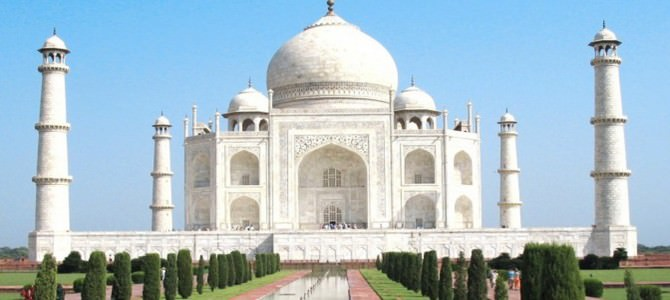 Taj Mahal With Ajanta Caves Tour 11 Days Package By Indian Tours Sites